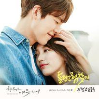 Phim của Suzy chính thức vượt mặt phim của bạn trai Lee Min Ho