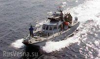 4 xuồng máy tấn công của Iran bao vây khu trục hạm Mỹ - VIDEO