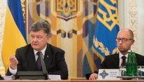 Lãnh đạo Ukraine sẽ bị xét xử?