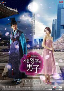 Trung Quốc thẳng tay quay phim lại từ đầu vì có diễn viên Hàn đóng sau lệnh cấm