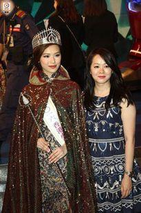 'Đắng lòng' hoa hậu Hồng Kông bị chê không xinh bằng mẹ