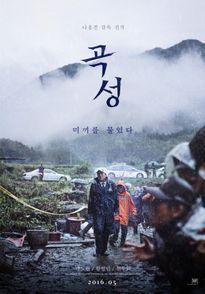'The Wailing': Tác phẩm kinh dị xuất sắc đến từ Hàn Quốc