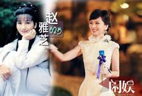 Vẻ trẻ đẹp khó tin của 14 nữ thần Hoa ngữ ngày ấy, bây giờ