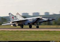 Bí mật dự án phát triển F-4 thành máy bay do thám tốc độ Mach 3