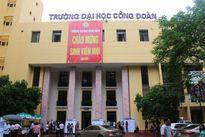Phát hành HSMT tại Trường Đại học Công đoàn (Hà Nội): Nhà thầu khiếu nại, chủ đầu tư nói gì?