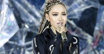 Minh Hằng gây choáng với hình ảnh 'lột xác' trong MV mới