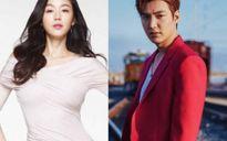 Phim mới của mỹ nam Lee Min Ho được với bán giá 'khủng'