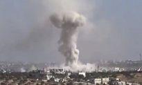 Liên Hợp quốc lên án vụ không kích vào trường học ở Syria
