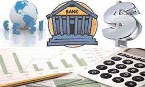 Năm 2016: Ngành ngân hàng không thể chủ quan