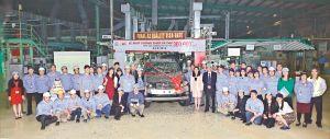 Toyota Việt Nam: 20 năm với vị trí dẫn đầu