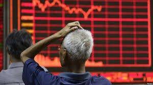 Nhà đầu tư mất niềm tin vào ngân hàng trung ương