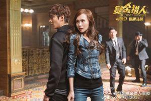 Chung Hán Lương ghen tỵ vì Lee Min Ho nên duyên với Đường Yên