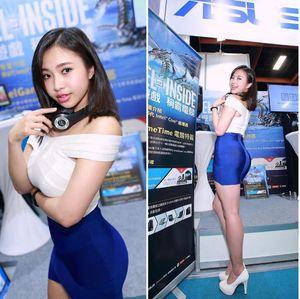 Cô gái Đài Loan 'nổi như cồn' nhờ vòng 3 siêu gợi cảm