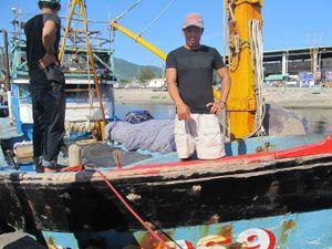 Đà Nẵng: Ngư dân phát hiện một thi thể trôi dạt trên biển