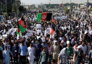 Afghanistan: Đánh bom tự sát ở Kabul, 61 người chết