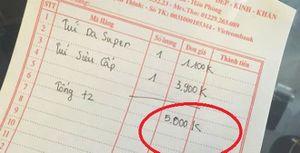 Hóa đơn 5 triệu của chồng dành cho vợ khiến người bán hàng sửng sốt