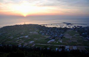 Ngắm mặt trời rực rỡ trên đảo Lý Sơn