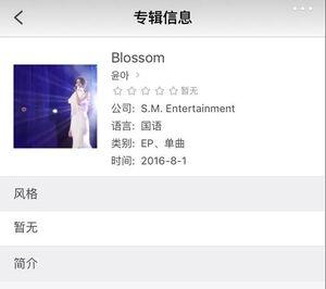 Netizen nói gì về album tiếng Trung 'hồn nhiên' của YoonA trong 'tâm bão' tẩy chay?