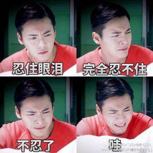 Khi các sao nam Hoa ngữ khóc, ai khiến bạn cũng muốn 'rơm rớm' theo?
