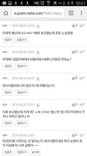 Sehun (EXO) và Irene (Red Velvet) đang hẹn hò?