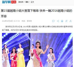 Báo chí Trung Quốc nức nở khen nhan sắc của Top 3 Hoa hậu Việt Nam 2016