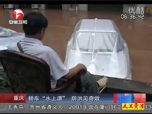 Học Philippines, dân Sài Gòn có thể 'giải cứu' ô tô khỏi mưa bão bằng sản phẩm vừa rẻ vừa dễ kiếm này
