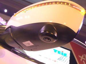 Nissan X-Trail 2016 ra mắt với tiện ích vượt trội, sẽ đẩy lui đối thủ?
