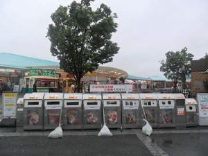 Thùng rác Nhật 'làm khó' du khách Việt
