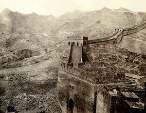 Loạt ảnh hiếm có triều đại cuối cùng ở Trung Quốc