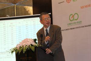 Việt Nam - Đài Loan: Thúc đẩy hợp tác trong lĩnh vực phát triển Năng suất xanh