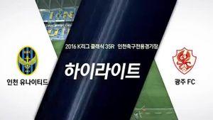 Xuân Trường đá chính, Incheon United giành chiến thắng ấn tượng