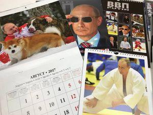 Lịch in hình Tổng thống Putin gây sốt ở Nhật