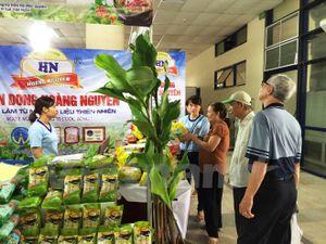 Hội chợ AgroViet 2016 thu hút khoảng 300 doanh nghiệp tham gia