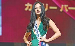 Người đẹp Philippines lên ngôi Hoa hậu Quốc tế 2016