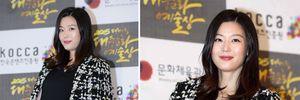 Jeon Ji Hyun sinh con trai đầu lòng