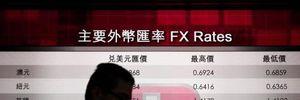 Chứng khoán châu Á kết thúc tuần giao dịch trong sắc đỏ