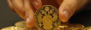 Giá vàng hôm nay 29/5: Giá vàng SJC tăng 30.000 đồng/lượng