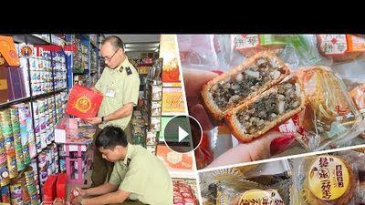 Tăng cường kiểm soát an toàn thực phẩm, bảo vệ người tiêu dùng trong dịp Tết Trung Thu