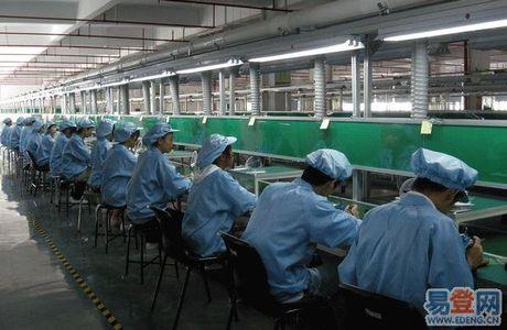 """Bên trong những công xưởng smart phone """"made in China"""""""