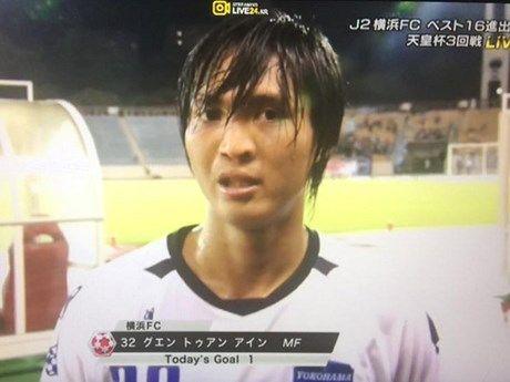 Tuan Anh ghi ban dau tien giup CLB Yokohama thang kich tinh - Anh 1