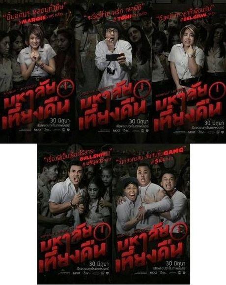 Phim kinh di Thai 'Midnight University': Lop hoc o… the gioi ben kia - Anh 1