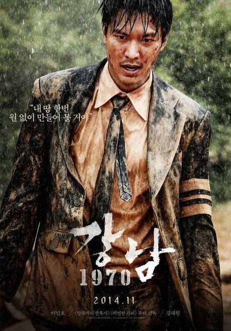 5 diem giong nhau giua hai nam than hanh dong Ji Chang Wook va Lee Min Ho - Anh 4
