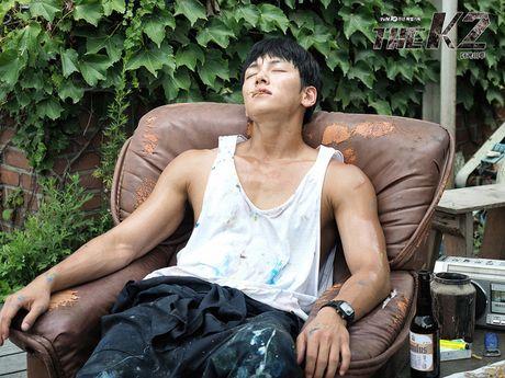 5 diem giong nhau giua hai nam than hanh dong Ji Chang Wook va Lee Min Ho - Anh 7