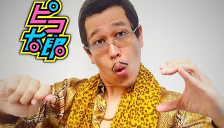 ​Vi sao bai hat PPAP 'But Dua - Tao but' gay nghien? - Anh 1