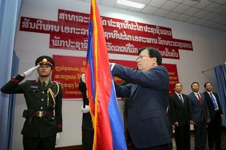 Hoat dong cua Pho Thu tuong Trinh Dinh Dung tai Lao - Anh 1