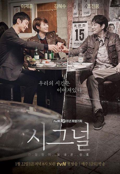 De cu Korea Drama Awards: Choang vang khi Song Hye Kyo va dan sao W, Signal hoan toan vang bong - Anh 6