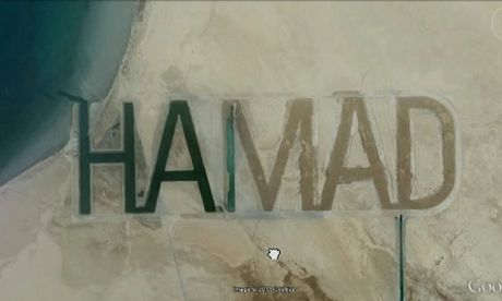 10 dia diem ky la tren ban do Google Earth - Anh 7