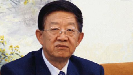 Trung Quoc: Cuu bi thu tinh uy Van Nam lanh an tu hinh - Anh 1