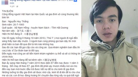 Mot lao dong chet tai Han Quoc, gia dinh khong co tien mang thi the ve nuoc - Anh 1
