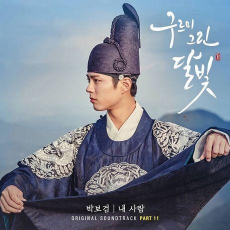 Park Bo Gum hat nhac phim May hoa anh trang khien fan me met - Anh 1